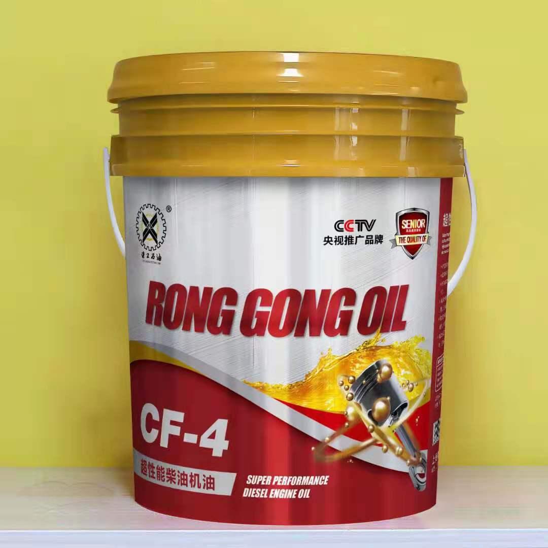 上海液压油厂家电话,上海船用油厂家电话