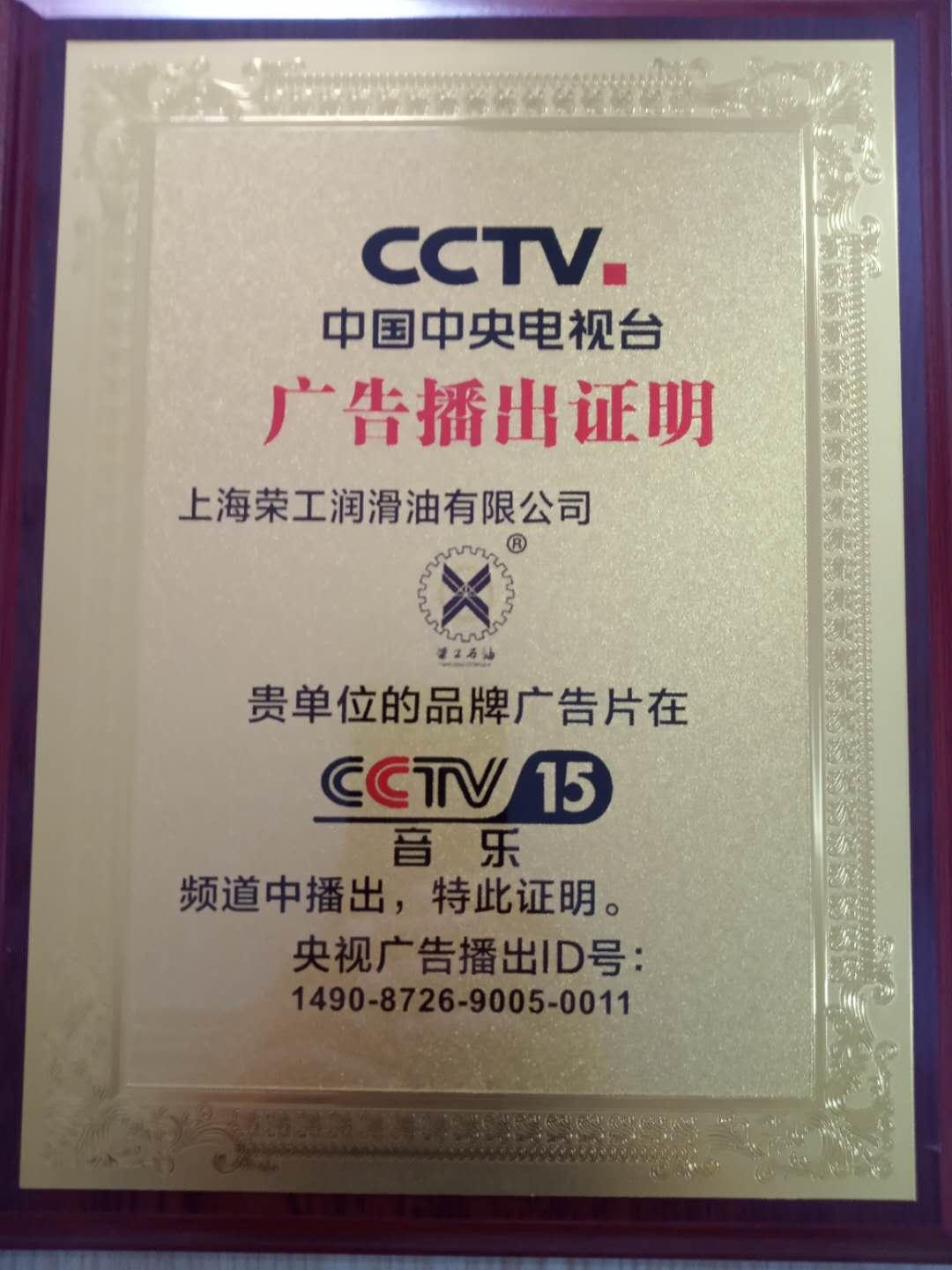 上海矿山机械油厂家价格,上海荣工润滑油联系方式