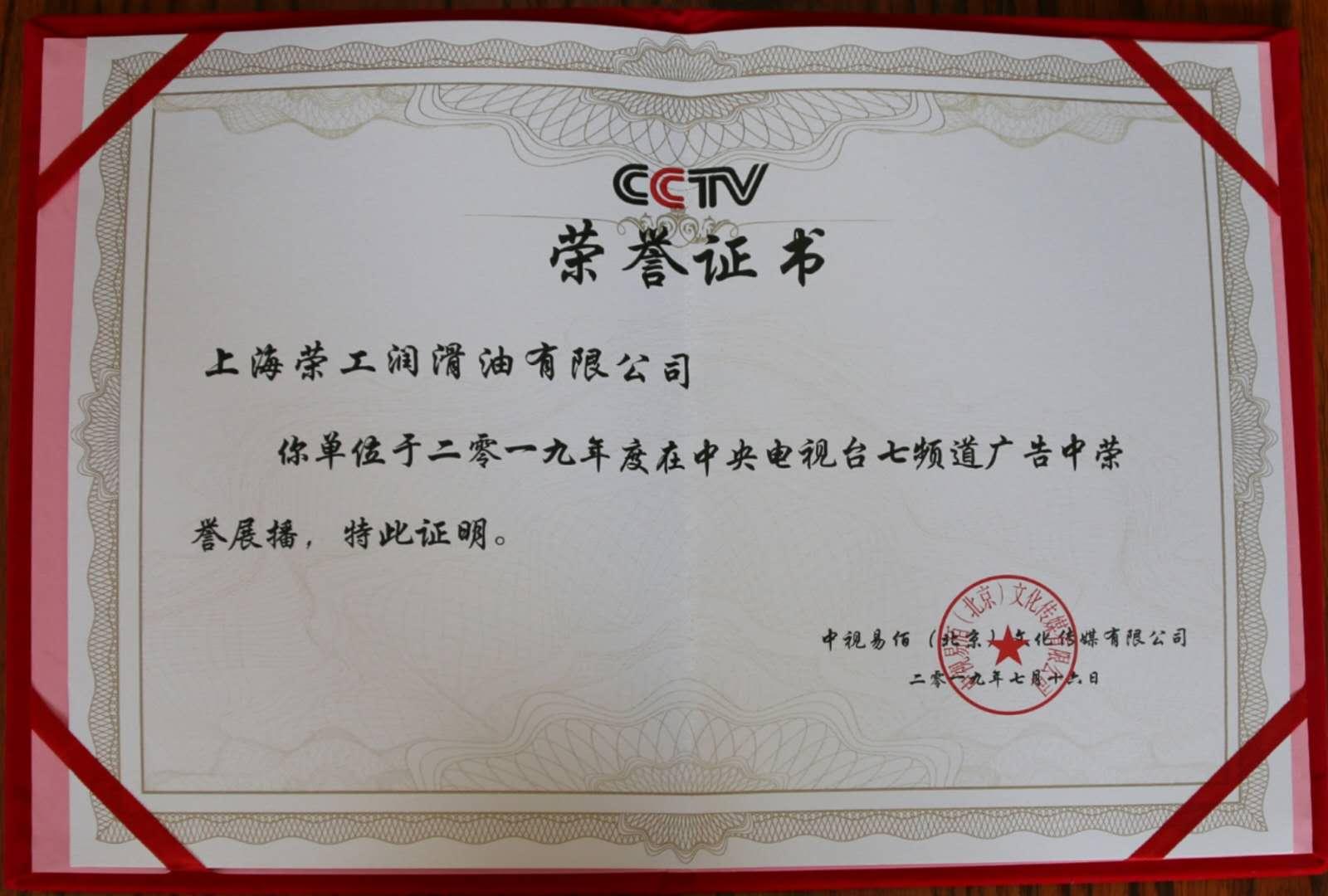 上海工程机械油厂家哪家强,上海矿山机械油厂家联系方式