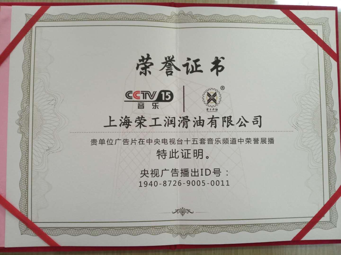 上海矿山机械油厂家价格,上海荣工润滑油哪家强